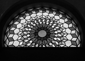 Mosque Window, Cordoba, Spain  2014